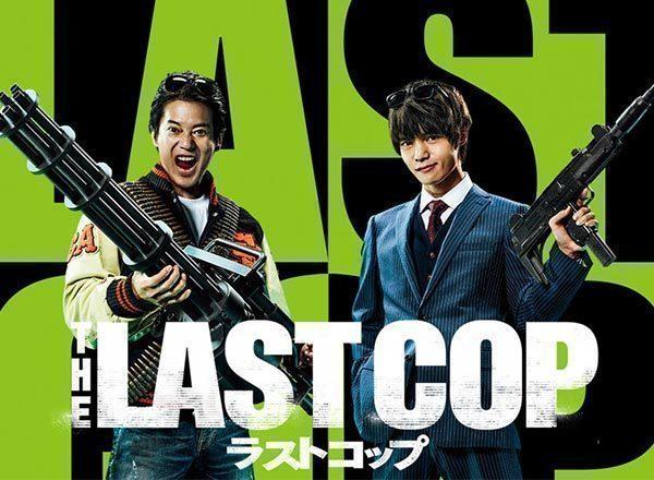 THE_LAST_COP_ラストコップ