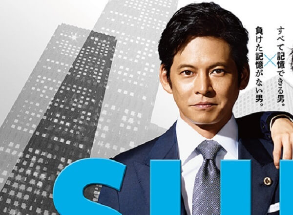 SUITS/スーツ,織田裕二