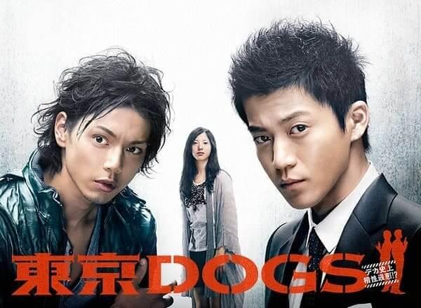 東京DOGS,小栗旬,水嶋ヒロ