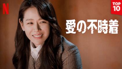 テレビ ドラマ 人気 韓国 韓国ドラマの人気俳優ランキングTOP25!演技の上手い実力派が多い【2021最新版】