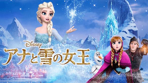 アナと雪の女王,動画