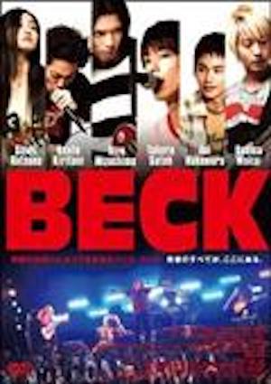 BECK,動画